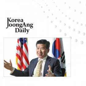 [News Article] Amcham head says 2020 is a big year to be in business in Korea