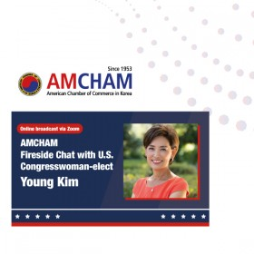 [Webinar] AMCHAM Fireside Chat with U.S. Congresswoman-elect Young Kim